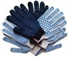 Перчатки ПВХ 10 кл