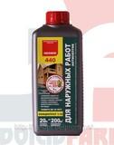 Антисептик (концентрат 119) для наружных работ Neomid 440