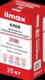 Клей для плитки повышенной фиксации ilmax 3100