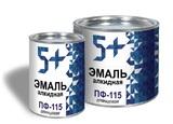 Эмаль ПФ 115 ТМ 5+ (plus)